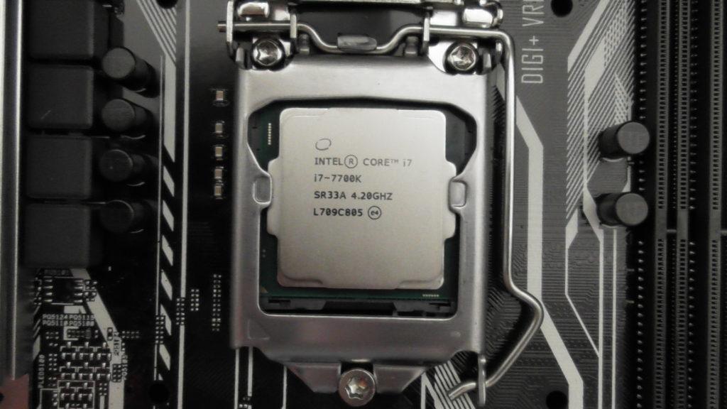 Eingebauter Cpu i7 7700K